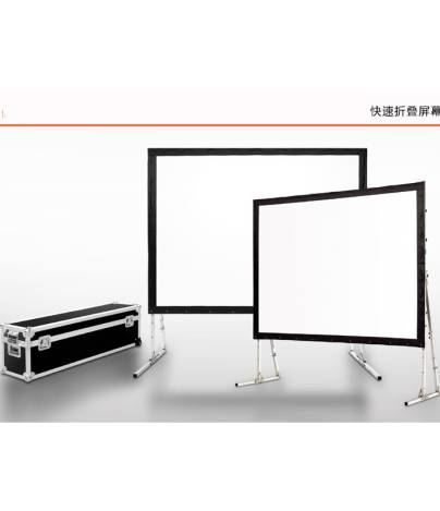 Fast Fold Projections Screen 16ft by 9ft (Front or Rear)